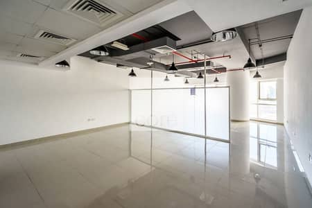 Fitted | Open Plan Office | High Floor