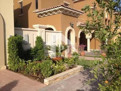 Exclusive 3BR Villa with an Amazing Price for Sale