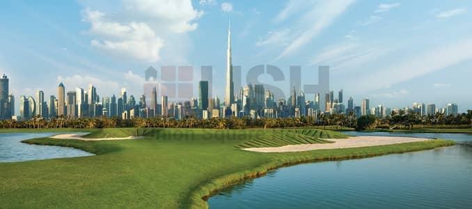 Industrial Land for Sale in Dubai Hills Estate, Dubai - Villa Plot Fairways Phase 1 Garden View.