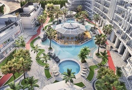 استوديو  للبيع في أرجان، دبي - شقة في فينسيتور بينيسير أرجان 537397 درهم - 4529954