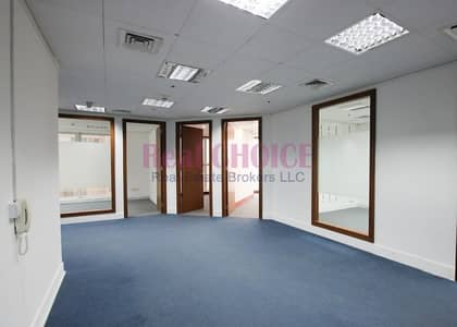 Office for Rent in Sheikh Zayed Road, Dubai - Fitted office available|Chiller and DEWA Free