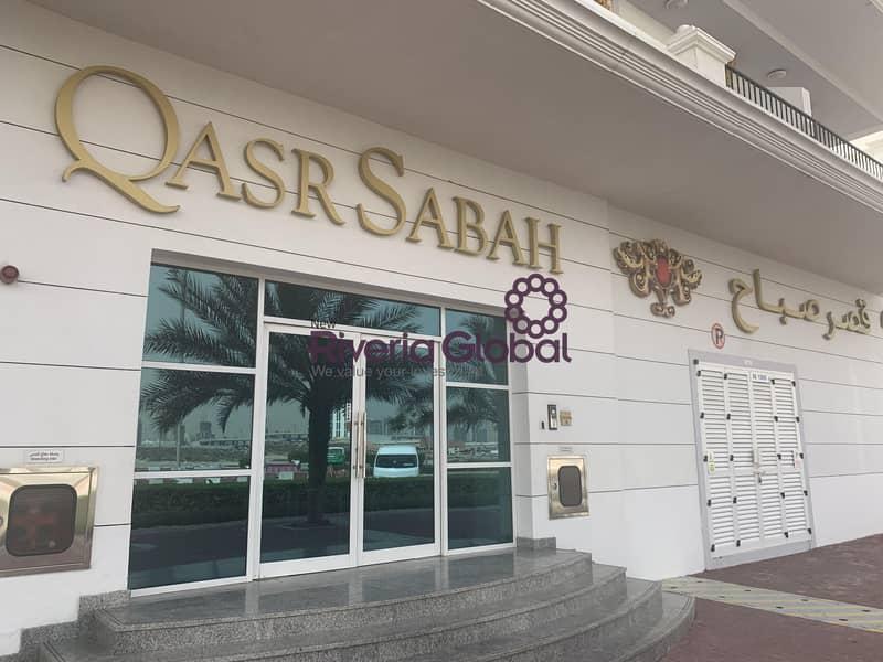 1 Bedroom with Kitchen Appliance - Qasr Sabah 3