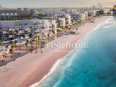 4 Bedroom Flat for Sale in Saadiyat Island, Abu Dhabi - Amazing 4 BR Apartment + Maid + Study