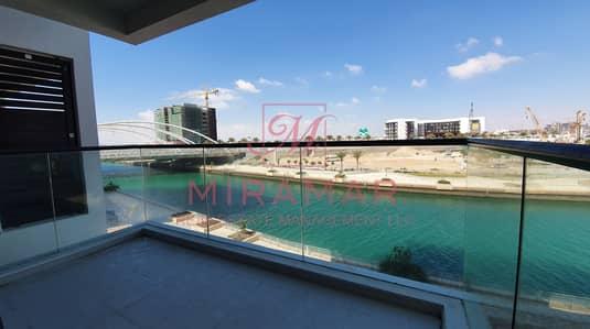 شقة 1 غرفة نوم للايجار في شاطئ الراحة، أبوظبي - 1
