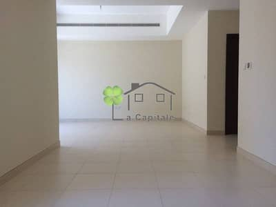 Best Deal for 3 Bed + Maid
