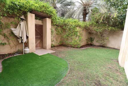 3 Beds + S | Extra Bright  | Best Deal | Private Garden