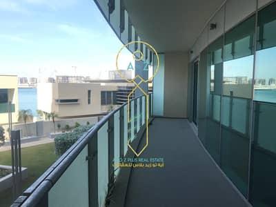 شقة 3 غرف نوم للايجار في شاطئ الراحة، أبوظبي - Experience the modern lifestyle and finishing!