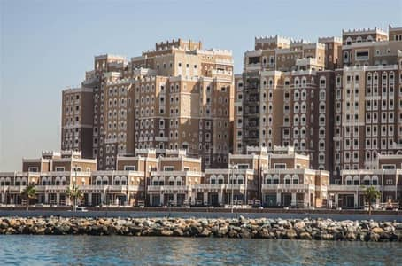 2 Bedroom Flat for Sale in Palm Jumeirah, Dubai - 2 Bed Apartment Type-E | Balqis Residence