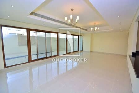End Unit 4 Bed plus Maids Room in Meydan