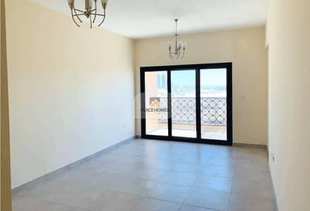 30DAYS FREE | MAID'S ROOM | SPACIOUS 2 BED