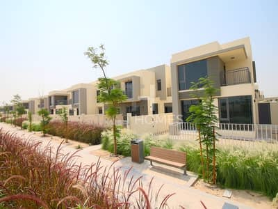 Park View | 5Bed+Maid | Type3E | Offer Now