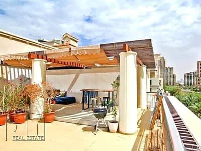 Rooftop Terrace 2 Bedroom Apt Lake Views