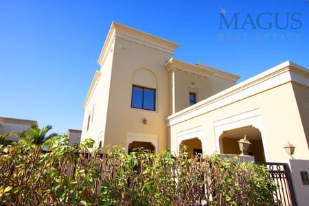 4 Bedroom Villa for Sale in Arabian Ranches 2, Dubai - Brand New | Hot Price | Near to Park & Pool | Casa