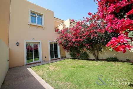 2 Bed + Study | Vacant | Close to Pool