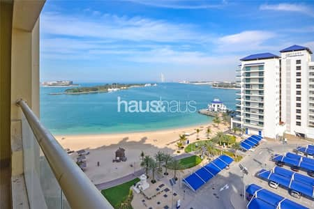 فلیٹ 1 غرفة نوم للبيع في نخلة جميرا، دبي - Burj + Sea View | High Floor | Vacant | Call Sam