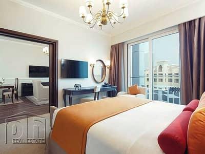 شقة 1 غرفة نوم للايجار في نخلة جميرا، دبي - One Bed | All Inclusive | Flexible Terms