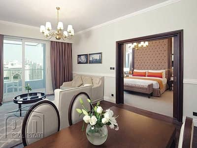 One Bed | Limited Reduced Price | All Inclusive
