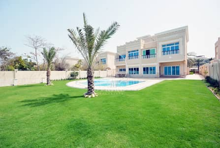 Best Price | Massive Garden | Private Pool & Jacuzzi