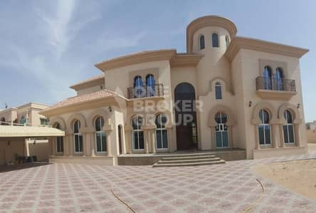 Private Lift and Pool  5 Bedroom Villa