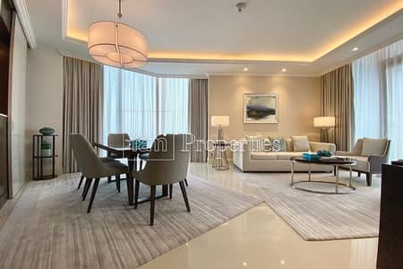Luxury Premium Apartment |01 Series |Fountain View