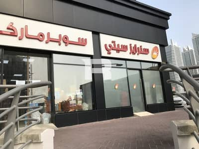 Shop for Sale in Jumeirah Lake Towers (JLT), Dubai - Fitted Retail Space |For Sale |Lake View