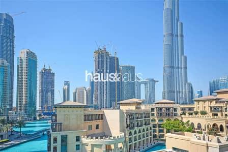 Beautifully Furnished | 1 Bed| Burj Khalifa Views