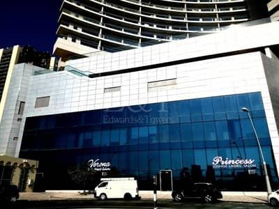 محل تجاري  للايجار في جزيرة الريم، أبوظبي - *Partially fitted I Great located I with parking**