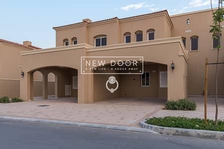 تاون هاوس 3 غرف نوم للايجار في سيرينا، دبي - Brand New | Type C | 3 Bedroom Townhouse
