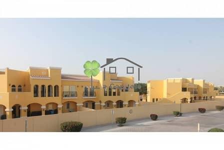 Luxury Villa 4 Bed in Layan Community 12 Chqs