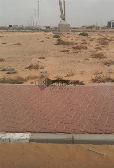 ارض تجارية  للبيع في منطقة الإمارات الصناعية الحديثة، أم القيوين - 3 sides roads facing prime location plot for sale