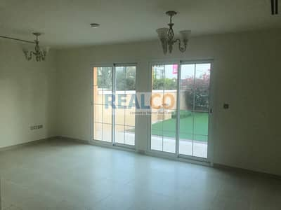 BEST DEAL | Near PARK | Away From CABLES