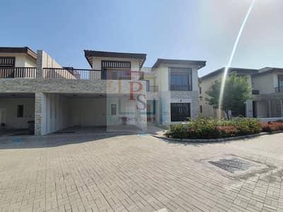 Luxury 5 BR Villa @ Hot Price W/D Private Beach