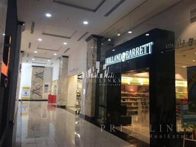 Office for Sale in Barsha Heights (Tecom), Dubai - Sale | Office | Barsha Heights | I Rise Tower