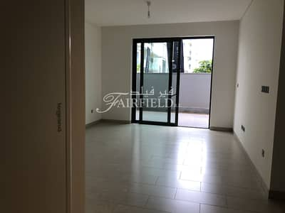 شقة 1 غرفة نوم للايجار في مدينة محمد بن راشد، دبي - Wonderful 1 br Apt wt Garden space