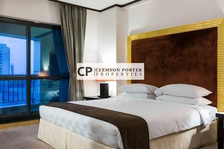 2 Bedroom Hotel Apartment for Rent in Bur Dubai, Dubai - All Bills Included | Best Money Value