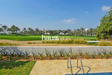 Golf Membership | Furnished | All Bills Included