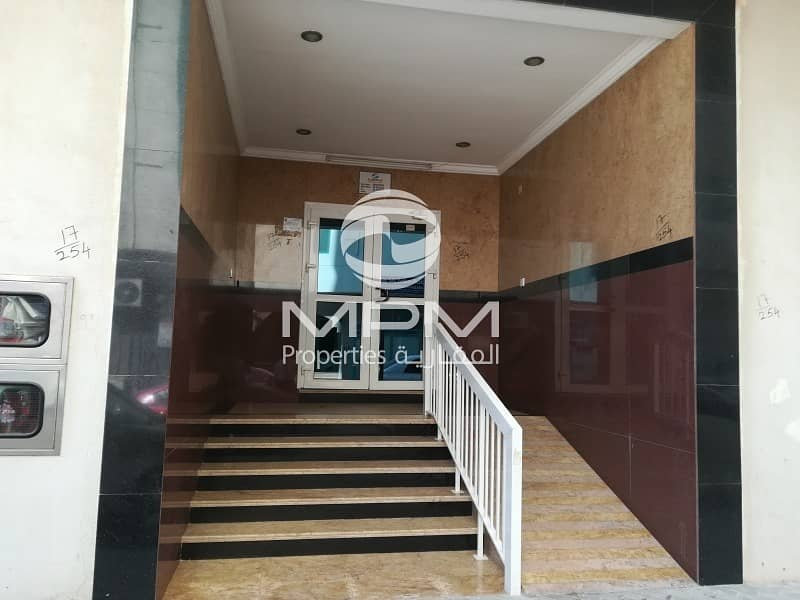 2 One Month Rent free 1Br behind Butina fire Station