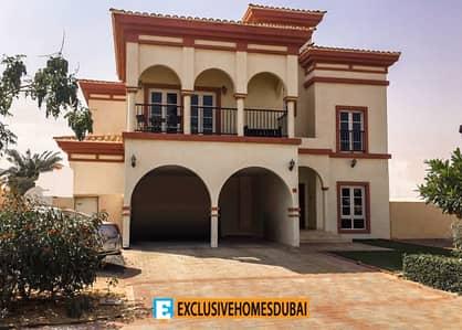4 Bedroom Villa for Sale in The Villa, Dubai - Large Plot | 4 BR+ Study | Landscaped Garden