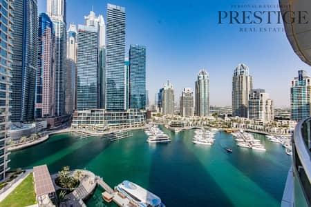 3 Bedroom Apartment for Sale in Dubai Marina, Dubai - 3 Bedroom I Full Marina View I Marina Terrace