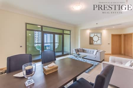 2 Bedroom Flat for Sale in Palm Jumeirah, Dubai - E Type | Community View | Vacant | 2 Bed