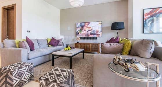 1 Bedroom Flat for Sale in Mohammad Bin Rashid City, Dubai - High End  Luxury Apartment I Direct from Developer I Sobha