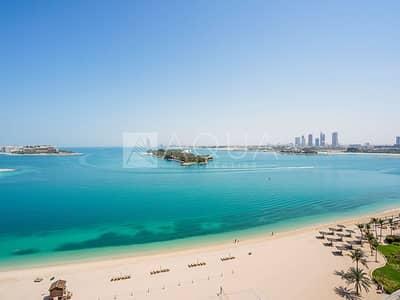 Duplex 4 Bedroom Penthouse | Panoramic Sea View