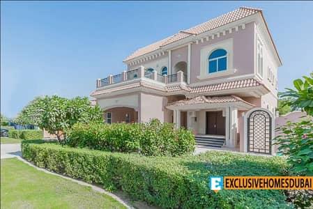 5 Bedroom Villa for Sale in The Villa, Dubai - Best Finishing | 5 Ensuite BR + Study | VOT