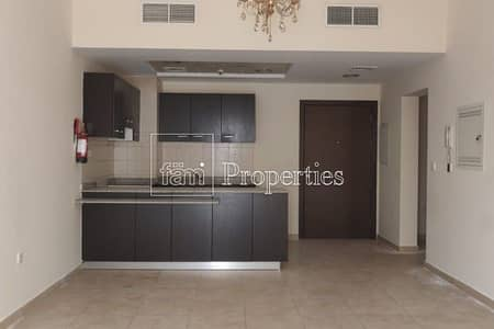 Spacious | 1BR | Podium Level | Great Condition