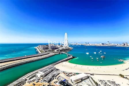1 Bedroom Apartment for Sale in Jumeirah Beach Residence (JBR), Dubai - Incredible Views over Jumeirah Beach and the Palm
