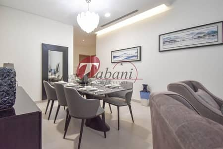 1 Bedroom Flat for Sale in Mirdif, Dubai - Mirdif Hills Ready to Move 1 Bedroom with amazing offer