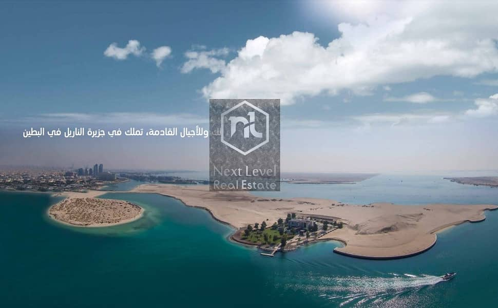 2 Nareel Island Plots by Aldar Properties at Abu Dhabi