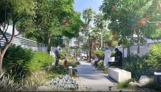 Beautiful 3 Bedroom Garden Home In Al Zahia