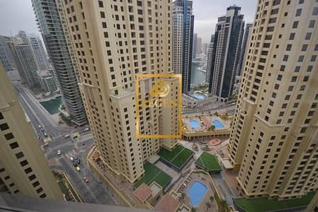 Bahar ! Steps to The Beach : Full Sea & Bluewaters View : 2 Bedroom Hall Apartment