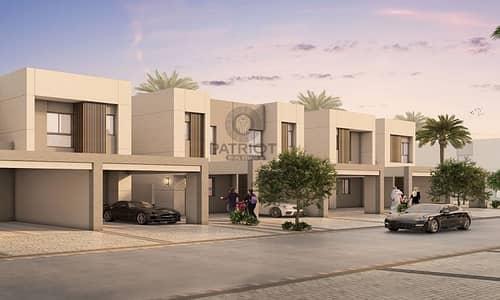 تاون هاوس 2 غرفة نوم للبيع في دبي لاند، دبي - Big Size Plot / 2 Bed + Maid / All en suite / Ready Soon